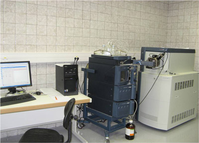 Mass spectrometer used in this project.